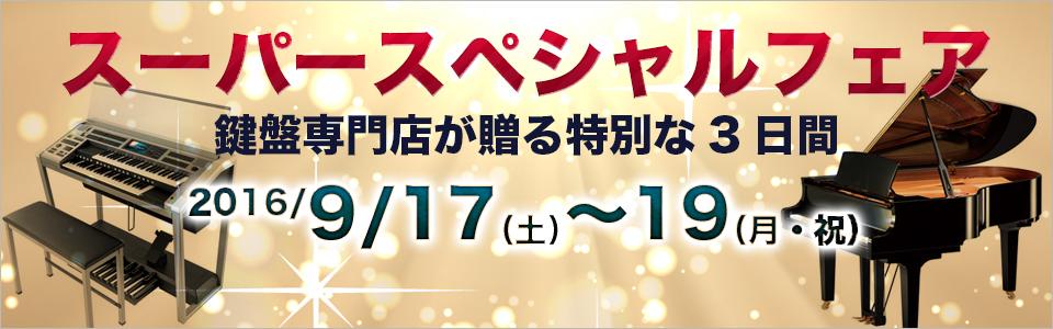 16091719_banner