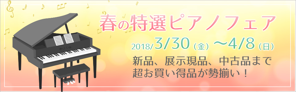 1803300408_banner