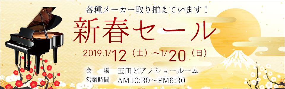 201901_banner
