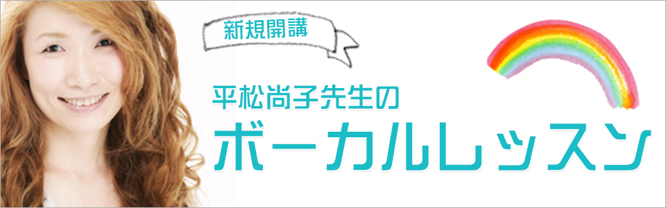 hiramatsu_banner