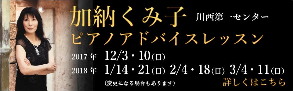 kano_banner02