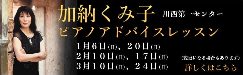 kano_banner