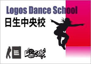 logos_banner02