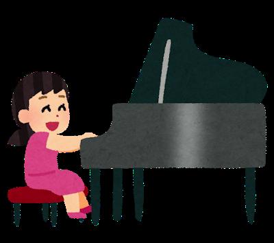 piano_girl