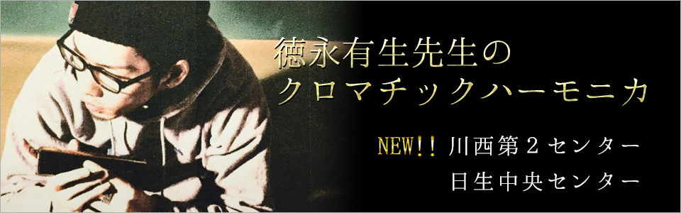 tokunaga-a_banner